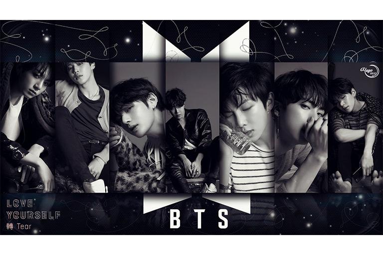 BTS Career Success