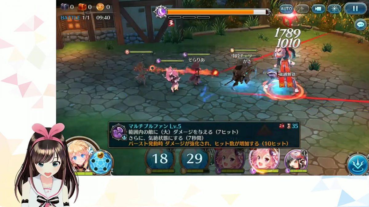 VTuber Kazuna Ai live streaming
