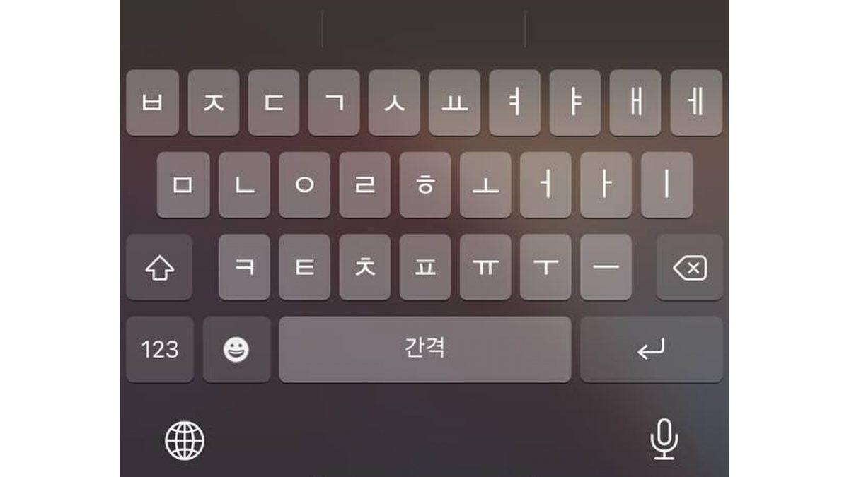 iphone hacks for keyboard